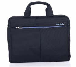 laptop-briefcase-ci-2009-product-